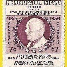 Francobolli: REPUBLICA DOMINICANA. 1955. GENERAL RAFAEL L. TRUJILLO. Lote 219874240