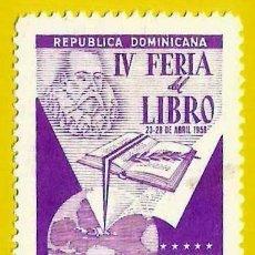 Francobolli: REPUBLICA DOMINICANA. 1956. FERIA DEL LIBRO. Lote 219989940