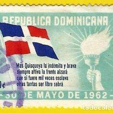 Sellos: REPUBLICA DOMINICANA. 1962. ANTORCHA Y BANDERA. Lote 220172090