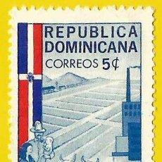 Sellos: REPUBLICA DOMINICANA. 1962. GRANJA, FABRICA Y BANDERA. Lote 220172768