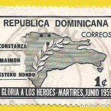 Sellos: REPUBLICA DOMINICANA. 1962. MARTIRES DE LA REVOLUCION. MAPA DE LA ISLA. Lote 220173306