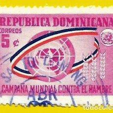 Sellos: REPUBLICA DOMINICANA. 1963. FAO. CAMPAÑA CONTRA EL HAMBRE. Lote 220175395