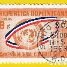 Sellos: REPUBLICA DOMINICANA. 1963. FAO. CAMPAÑA CONTRA EL HAMBRE. Lote 220175453