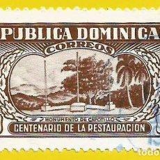Sellos: REPUBLICA DOMINICANA. 1963. CENTENARIO DE LA RESTAURACION. Lote 220187555