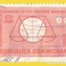 Sellos: REPUBLICA DOMINICANA. 1963. DECLARACION DE LOS DERECHOS HUMANOS. Lote 220187762
