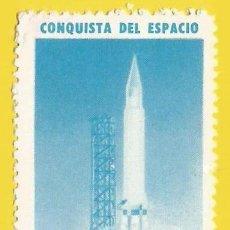 Sellos: REPUBLICA DOMINICANA. 1964. CONQUISTA DEL ESPACIO. LANZAMIENTO. Lote 220188661