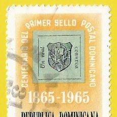 Sellos: REPUBLICA DOMINICANA. 1965. PRIMER SELLO POSTAL. Lote 220189627