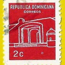 Francobolli: REPUBLICA DOMINICANA. 1967. ALTAR NACIONAL. Lote 220190767