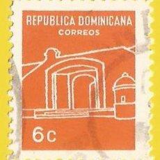 Sellos: REPUBLICA DOMINICANA. 1967. ALTAR NACIONAL. Lote 220191062