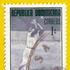 Sellos: REPUBLICA DOMINICANA. 1969. BEISBOL. Lote 220191926