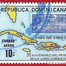 Francobolli: REPUBLICA DOMINICANA. 1978. PRIMER SELLO AEREO DOMINICANO. MAPA. Lote 220970710