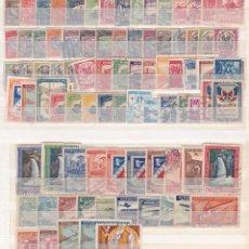 Sellos: REPUBLICA DOMINICANA.- LOTE DE 85 SELLOS MATASELLADOS. Lote 221290238