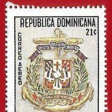 Francobolli: REP. DOMINICANA. 1980. DIA DE LA MARINA. BATALLA DE TORTUGUERO. Lote 221434686