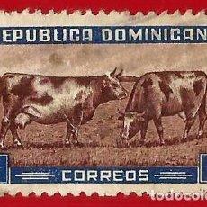 Francobolli: REPUBLICA DOMINICANA. 1942. GANADERIA. VACAS. Lote 221669266