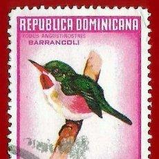 Francobolli: REPUBLICA DOMINICANA. 1964. PAJAROS. BARRANCOLI. Lote 221669531