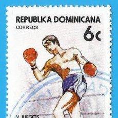 Sellos: REP. DOMINICANA. 1981. JUEGOS DEPORTIVOS. BOXEO. Lote 221858497