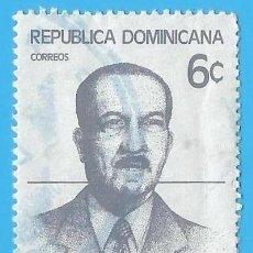 Francobolli: REP. DOMINICANA. 1981. PEDRO HENRIQUEZ UREÑA. Lote 221858558