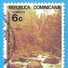 Francobolli: REP. DOMINICANA. 1981. CONSERVACION DE LOS BOSQUES. Lote 221858665