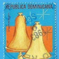 Sellos: REP. DOMINICANA. 1981. NAVIDAD. Lote 221858771