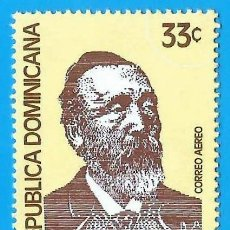 Sellos: REP. DOMINICANA. 1981. HEINRICH VON STEPHAN. FUNDADOR DE LA U.P.U.. Lote 221858971