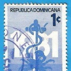 Sellos: REP. DOMINICANA. 1982. LUCHA CONTRA EL CANCER. Lote 221859367
