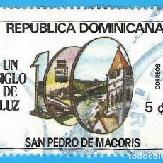 Francobolli: REP. DOMINICANA. 1982. SAN PEDRO DE MACORIS. Lote 221890246