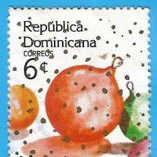 Sellos: REP. DOMINICANA. 1982. NAVIDAD. Lote 221890426