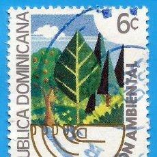 Sellos: REP. DOMINICANA. 1982. PROTECCION AMBIENTAL. BOSQUES. Lote 221890646