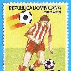 Sellos: REP. DOMINICANA. 1982. ESPAÑA '82. COPA MUNDIAL DE FUTBOL. Lote 221891067