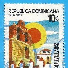 Sellos: REP. DOMINICANA. 1982. CONGRESO COTAL. SANTO DOMINGO. Lote 221891330