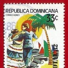 Sellos: REP. DOMINICANA. 1982. CONGRESO COTAL. SANTO DOMINGO. Lote 221891515