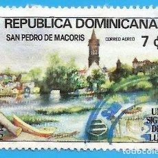 Francobolli: REP. DOMINICANA. 1982. SAN PEDRO DE MACORIS. Lote 221891885