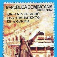 Sellos: REP. DOMINICANA. 1982. DESCUBRIMIENTO DE AMERICA. CRISTOBAL COLON. Lote 221892062