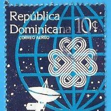 Sellos: REP. DOMINICANA. 1983. AÑO MUNDIAL DE LAS COMUNICACIONES. Lote 221923030