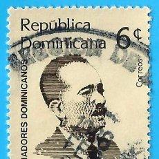 Francobolli: REP. DOMINICANA. 1983. BERNARDO PICHARDO. HISTORIADOR. Lote 221927761