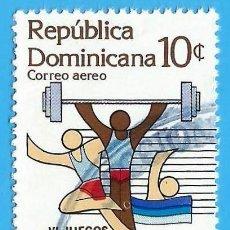 Francobolli: REP. DOMINICANA. 1983. JUEGOS DEPORTIVOS NACIONALES. Lote 221928383
