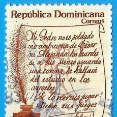 Francobolli: REP. DOMINICANA. 1984. TEXTO DE PEDRO HENRIQUEZ UREÑA. Lote 221934346