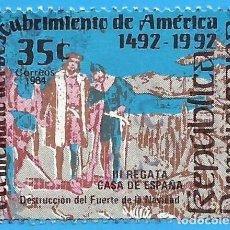 Sellos: REP. DOMINICANA. 1984. CRISTOBAL COLON Y FUERTE DE LA NAVIDAD. Lote 221934862