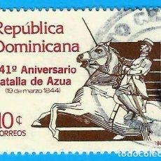 Sellos: REP. DOMINICANA. 1985. BATALLA DE AZUA. Lote 222042058