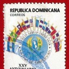 Sellos: REP. DOMINICANA. 1985. COOPERACION FUERZAS AEREAS AMERICANAS. Lote 222042550