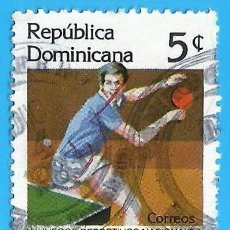 Sellos: REP. DOMINICANA. 1985. MOCA '85. TENIS DE MESA. Lote 222042735