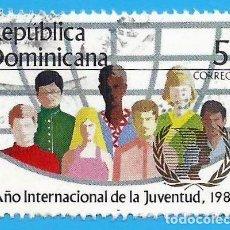 Sellos: REP. DOMINICANA. 1985. AÑO INTERNACIONAL DE LA JUVENTUD. Lote 222042858