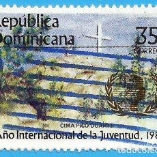 Sellos: REP. DOMINICANA. 1985. AÑO INTERNACIONAL DE LA JUVENTUD. Lote 222042985