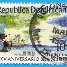 Sellos: REP. DOMINICANA. 1985. BANCO INTERAMERICANO DE DESARROLLO. PUERTO HAINA. Lote 222043240