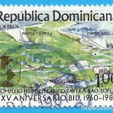 Sellos: REP. DOMINICANA. 1985. BANCO INTERAMERICANO DE DESARROLLO. TAVERA BAO. Lote 222043575