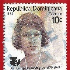 Sellos: REP. DOMINICANA. 1985. DECENIO DE LA ONU PARA LA MUJER. Lote 222043976