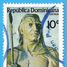 Sellos: REP. DOMINICANA. 1985. CACIQUE ENRIQUILLO. Lote 222044596
