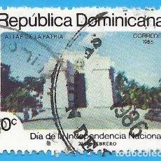 Sellos: REP. DOMINICANA. 1986. DIA INDEPENDENCIA NACIONAL. ALTAR DE LA PATRIA. Lote 222054260