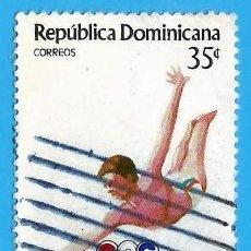 Sellos: REP. DOMINICANA. 1986. DEPORTES. SALTO DE TRAMPOLIN. Lote 222055102