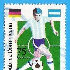 Sellos: REP. DOMINICANA. 1986. DEPORTES. FUTBOL. Lote 222055610